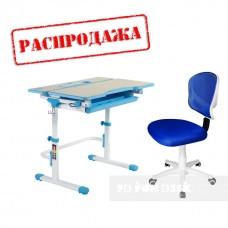 Комплект растущая парта для дома FUNDESK LAVORO L BLUE+ LST6 BLUE