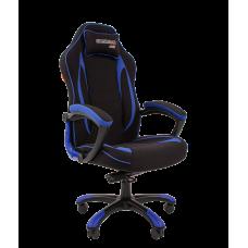Кресло для геймеров CHAIRMAN GAME 28