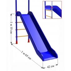 Горка(скат) ВЕРЕСК длина 2,0 метра к детскому комплексу (без шведской стенки)