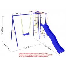 Непоседа-Дачник Veresk Модель № 2 с горкой KBT 3,0 метра и с плоскими качелями на веревках